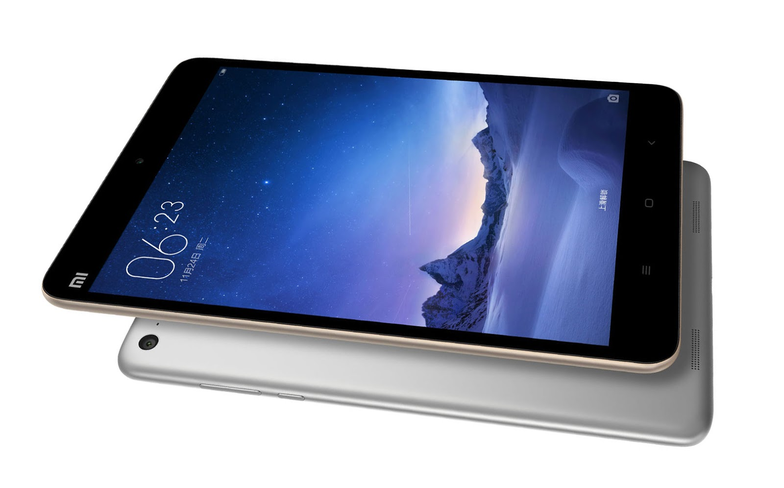 Xiaomi Is Particularly Acclaimed For Smart Phone Models And Now Preparing To Introduce Mi Pad 4 A New Member Of Series About Tablet That
