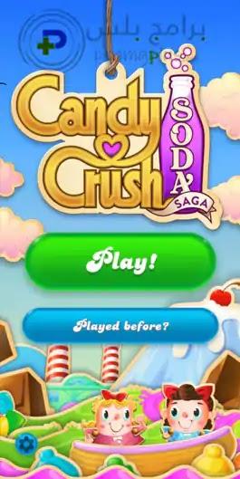 بدء لعبة Candy Crush Soda Saga