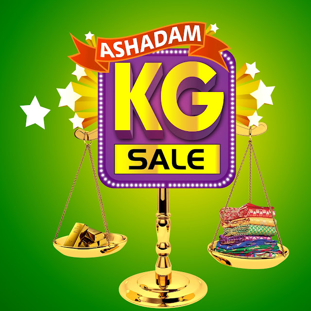 ashadam-sravanam-kg-sale-psd-vector-background-free-downloads-for-photoshop
