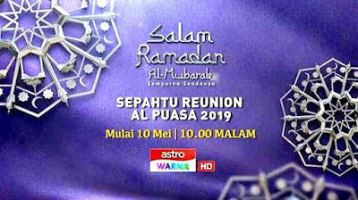 Live Streaming Sepahtu Reunion Al Puasa 2019 Online