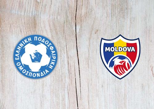Greece vs Moldova -Highlights 11 October 2020