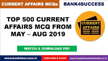 Top 500 Current Affairs MCQ PDF for IBPS RRB PO and Clerk 2019 - Download Now