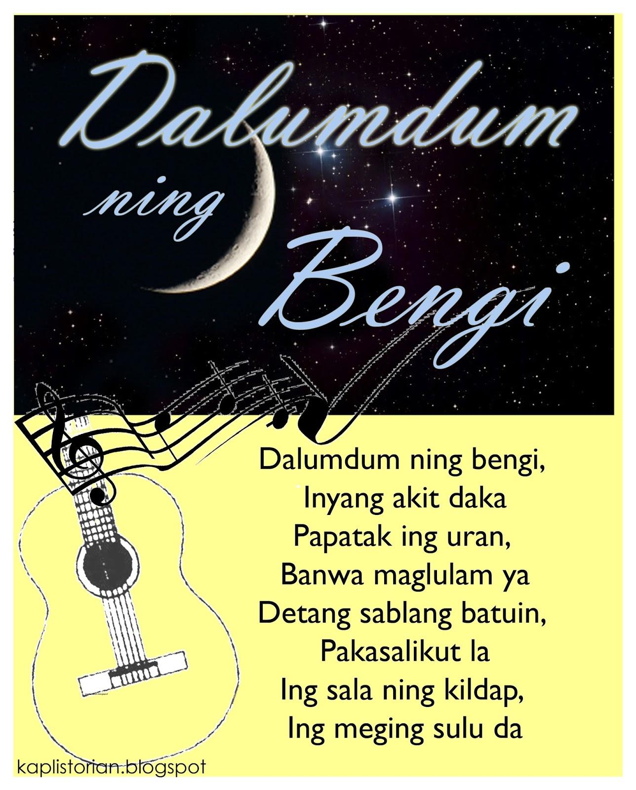 example of harana songs with lyrics