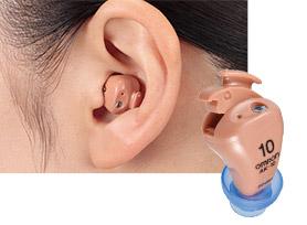 耳あな型補聴器のイメージ