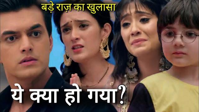 OH NO! Kartik tags Naira characterless Naira in dismay in Yeh Rishta Kya Kehlata Hai