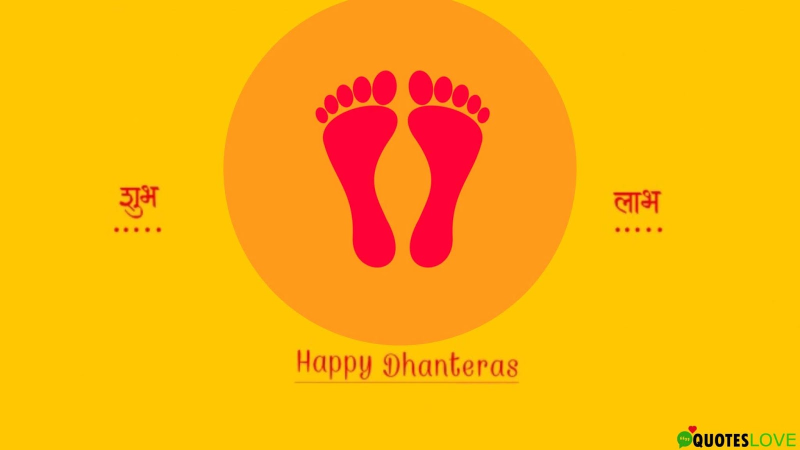 (Latest) Happy Dhanteras Wishes Images 2019
