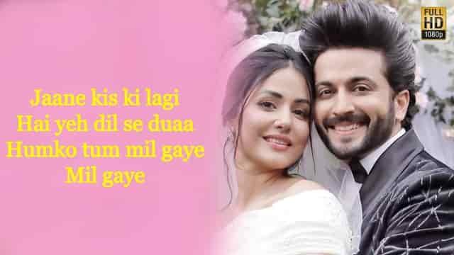 Humko Tum Mil Gaye Lyrics In English