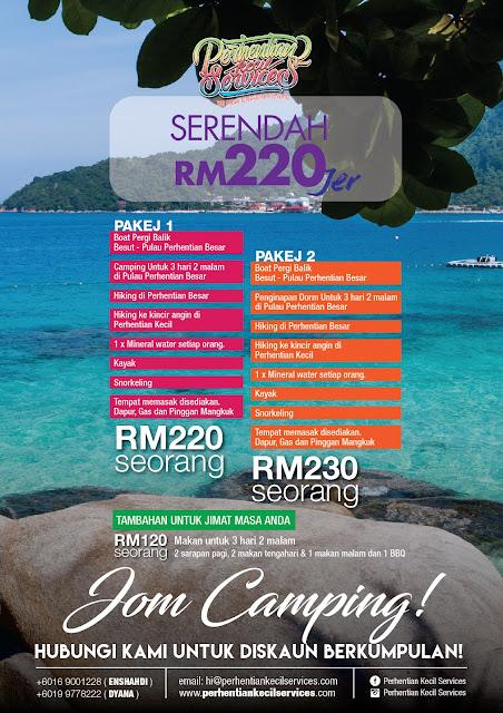 Camping Pulau Perhentian Besar 2018 , Pakej Pulau Perhentian Kecil 2018 , Pakej Pulau Perhentian 2019
