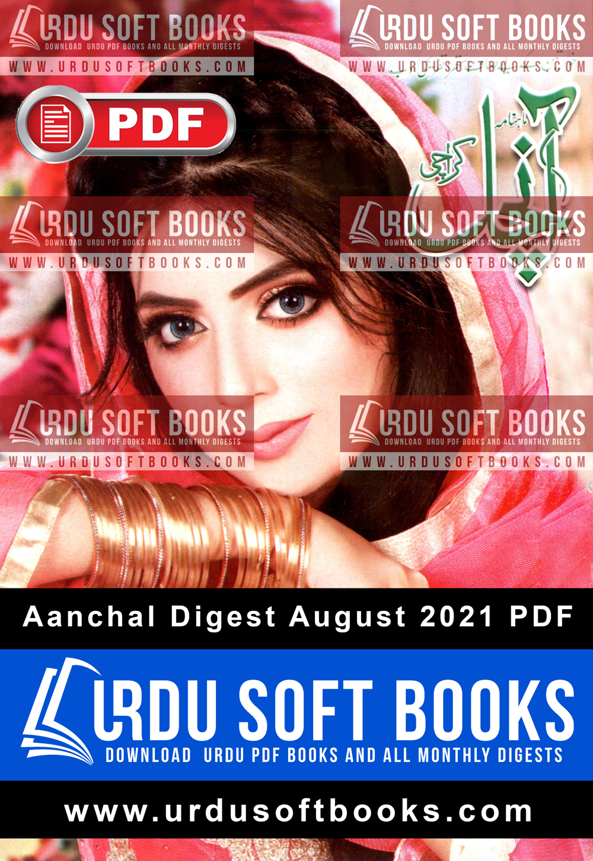 Aanchal Digest August 2021
