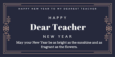 Happy New Year 2017 Messages For Teacher