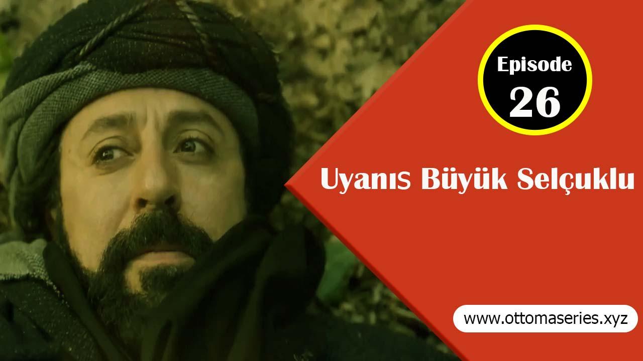 Nizam_e_alam_episode_26