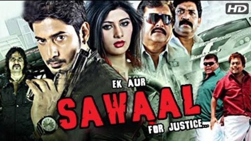 Ek Aur Sawaal (2015) Hindi Dubbed - Noor Media Zone Facebook Hindi Sawal