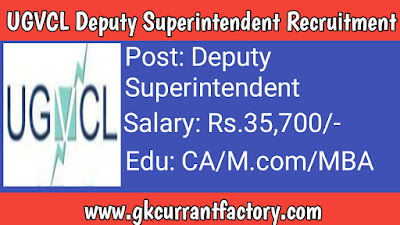 UGVCL Deputy superintendent Recruitment, UGVCL Recruitment