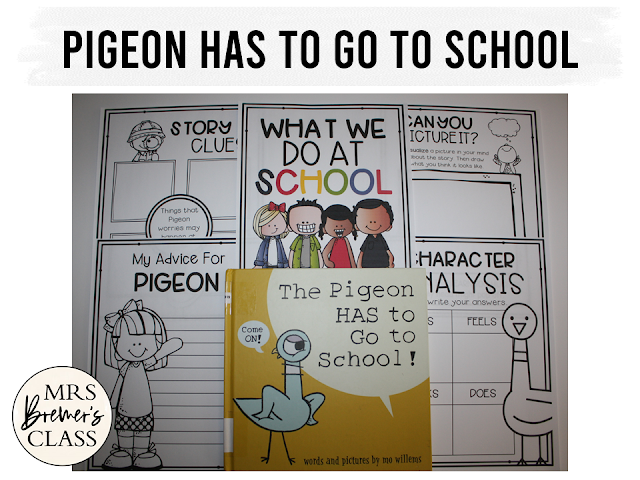 Pigeon HAS to Go to School book study companion activities for back to school K-1