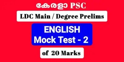 Mock Test of 20 Important English Questions LDC Main / Degree Level Prelims