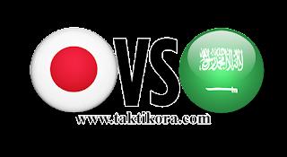مباراة السعودية واليابان بث مباشر اليوم