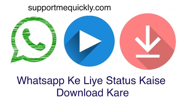 Youtube Se Whatsapp Status Kaise Lagaye