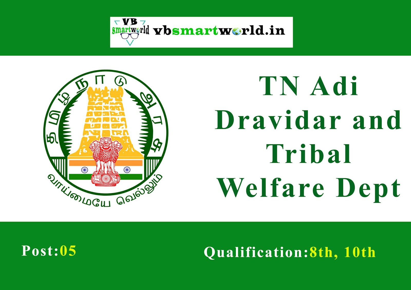 TN Adi Dravidar and Tribal Welfare Dept - vbsmartworld in