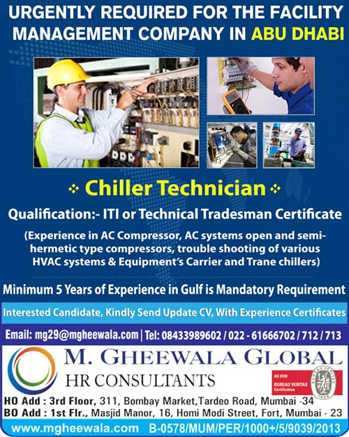 Chiller Technician for a FMC Company : Jobs in Abu Dhabi