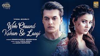 Woh Chand Kahan Se Laogi Song English/Hindi Lyrics idoltube -