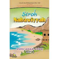 Buku Siroh Nabawiyyah Versi Anak-anak Jilid 1