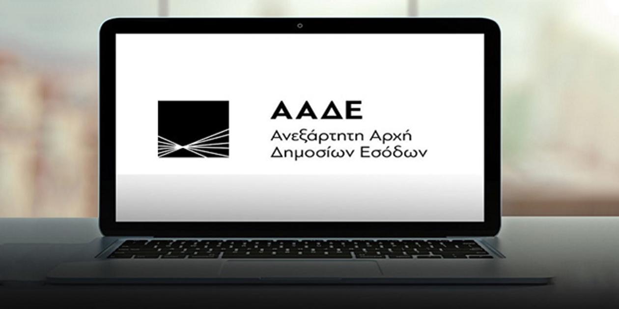 Λογιστές Ξάνθης: Υποχρεωτικά τα ηλεκτρονικά βιβλία για τις επιχειρήσεις
