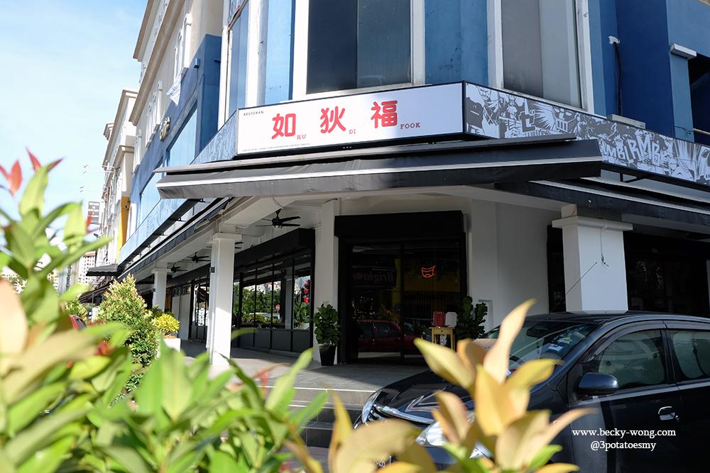 Ru di fook noodle bar kota damansara chinese japanese for Food bar kota damansara