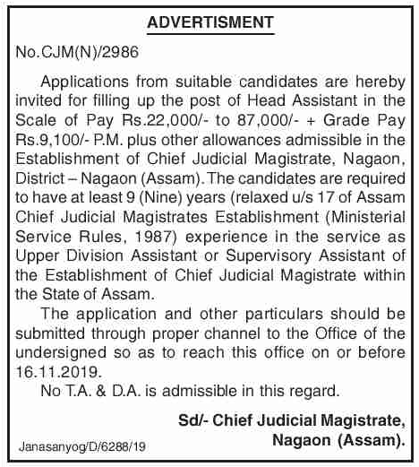 CJM Nagaon Recruitment 2019-