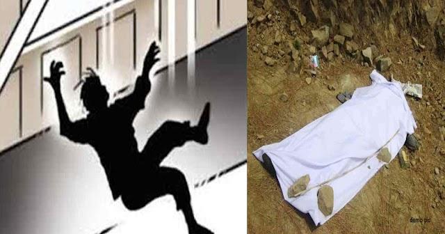 हिमाचल: पेशाब करने गए मजदूर का पांव छत से फिसला, 260 फीट गहरी खाई में गिरा