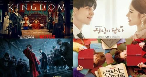 ada beberapa judul drama Korea terbaru yang dirilis Daftar Judul Drama Korea Terbaru 2019 yang Wajib Tonton (Update Januari)