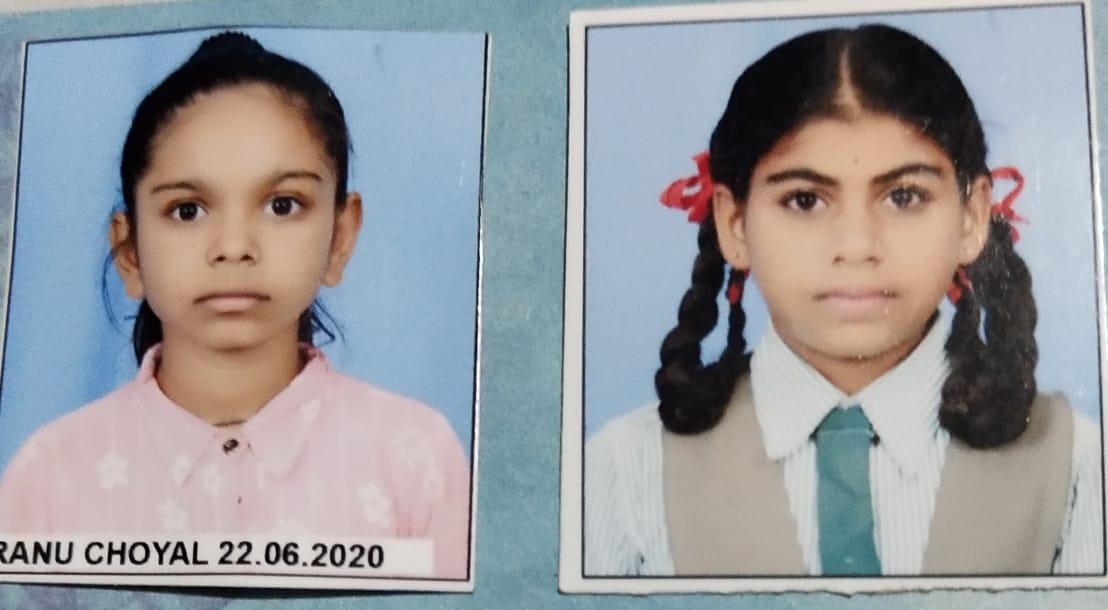 रायपुरिया  नवोदय विद्यालय की वार्षिक परीक्षा में रायपुरिया की तीन बालिकाओं का चयन हुआ