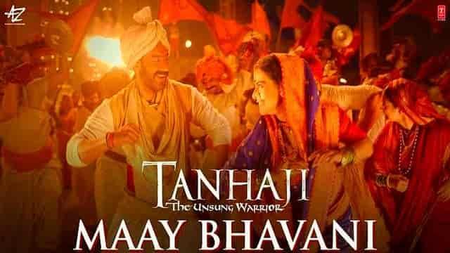 Maay Bhavani Lyrics