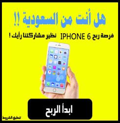 http://smarturl.it/e8ryv3