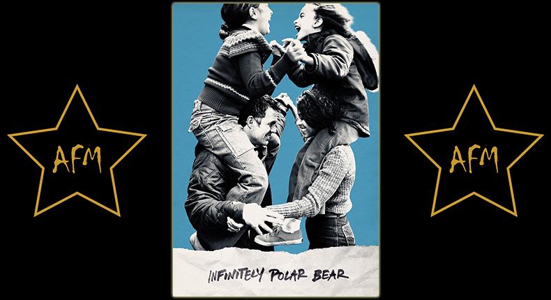 infinitely-polar-bear