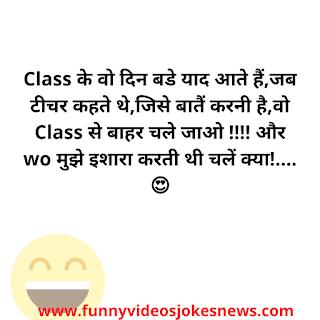 Funny coronavirus jokes in hindi : jab sarkar ne elaan kiya ki......