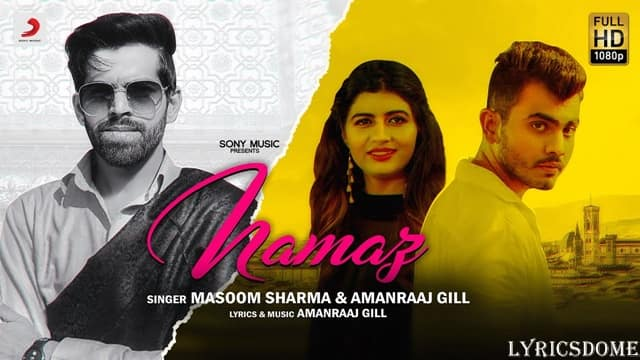 Namaz Lyrics - Masoom Sharma, Amanraaj Gill