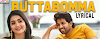 BUTTABOMMA LYRICS – Ala Vaikunthapurramuloo | Allu Arjun 2020