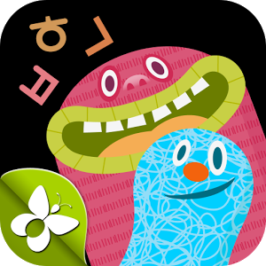 A great and fun app to learn and practice hangul