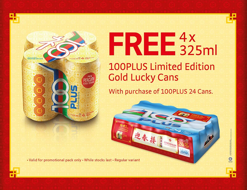Collectible Chinese New Year beverage cans to stimulate sales in