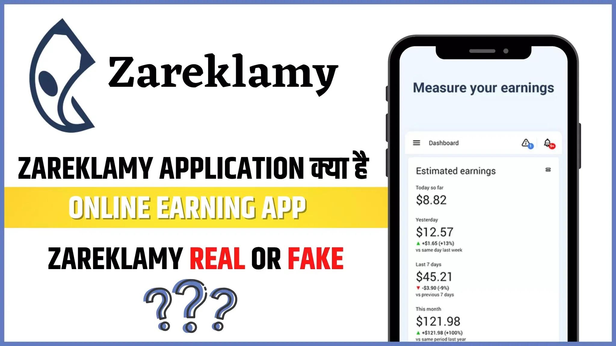 Zareklamy-app-kya-hai, how-to-earn-money-from-Zareklamy,