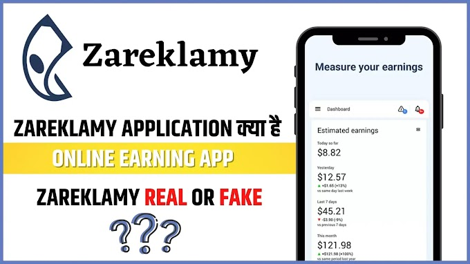 Zareklamy app kya hai in hindi|Zareklamy reviews|Is Zareklamy app legit