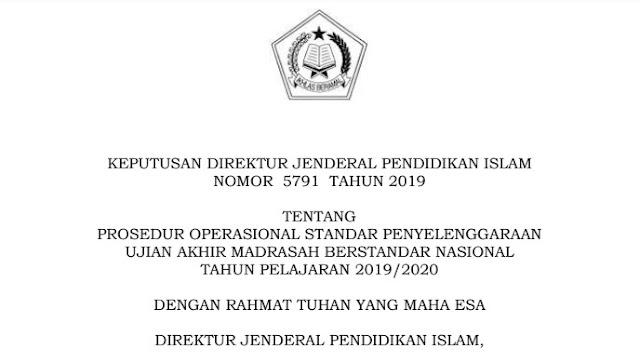 Terbaru SK POS UAMBN 2019/2020