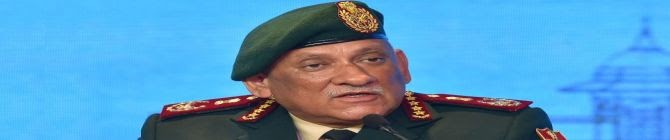 China Capable of Launching Cyber Attacks On India; Focusing On Cyber Defence: CDS Bipin Rawat