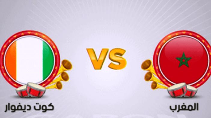 مشاهدة مباراة المغرب و ساحل العاج 28-06-2019 كأس أمم إفريقيا