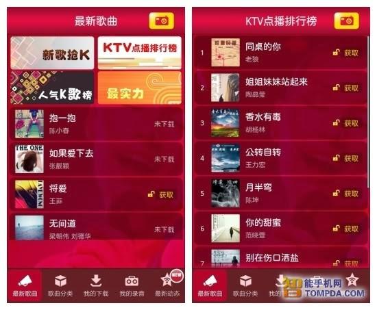 K歌达人 - Not just any ordinary Karaoke App! ~ Hark Music Singapore
