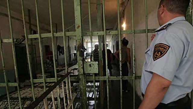 Gefängnis-Bericht: Mazedonien bei Ausbrüchen führend