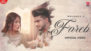 Fareb Lyrics - Gold Boy