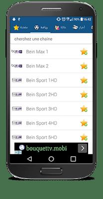 Telecharger Mobikim tv apk et regarder vos chaines péreferer gratuitement - mobikim tv