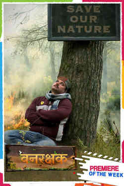 Van Rakshak (2021) Hindi 720p | 480p HDRip x264 650Mb | 250Mb