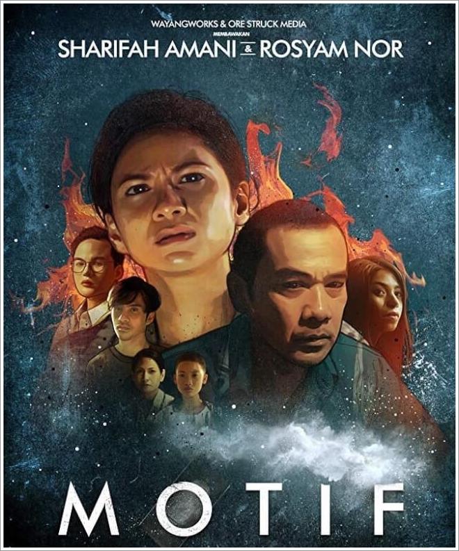 Movie | Motif (2019)